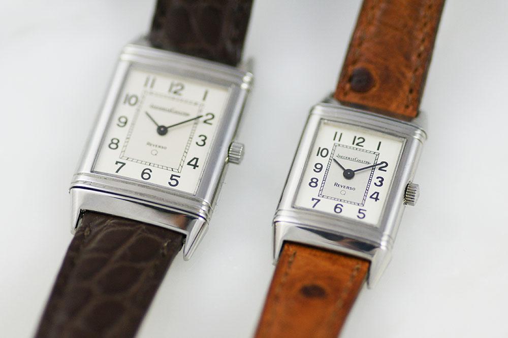 rare-watches-co-bordeaux-montres-occasion-bordeaux-jaeger-lecoultre-reverso-duo-classique-lady-quartz