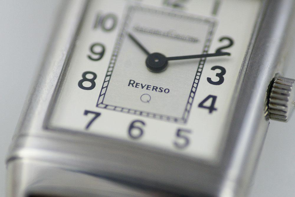rare-watches-co-bordeaux-montres-occasion-bordeaux-jaeger-lecoultre-reverso-lady-quartz-silver-dial